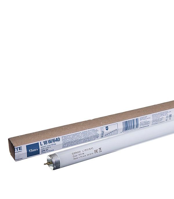 Лампа люминесцентная Osram G13 4000К дневной свет, 18 Вт, 590 мм