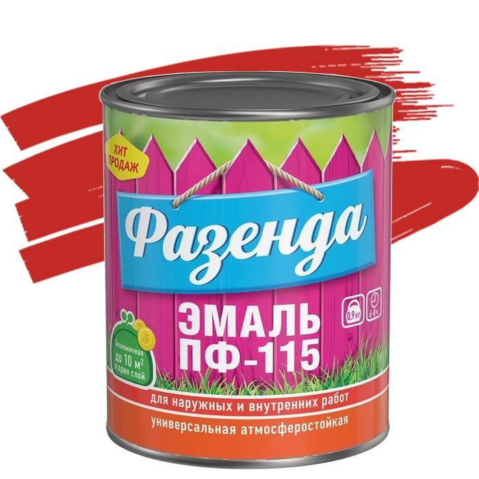 Эмаль Ленинградские краски ПФ-115 Фазенда красная 0,9 кг