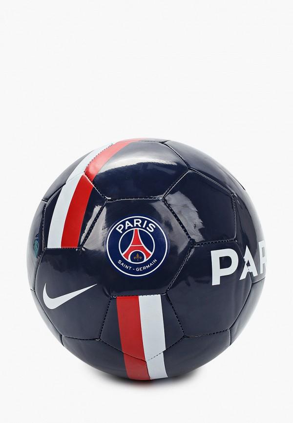 Мяч футбольный NIKE PSG NK SPRTS