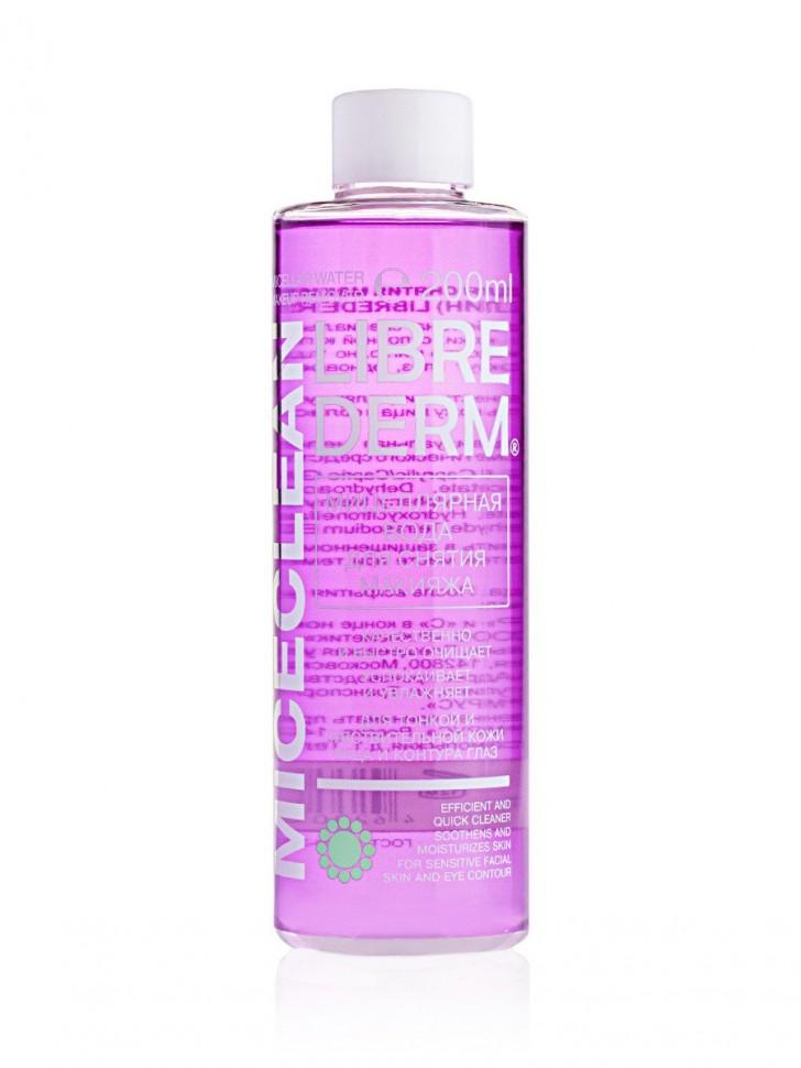 Мицеллярная вода для снятия макияжа LIBREDERM MICELLAR WATER EYE MAKEUP REMOVAL SOLUTION