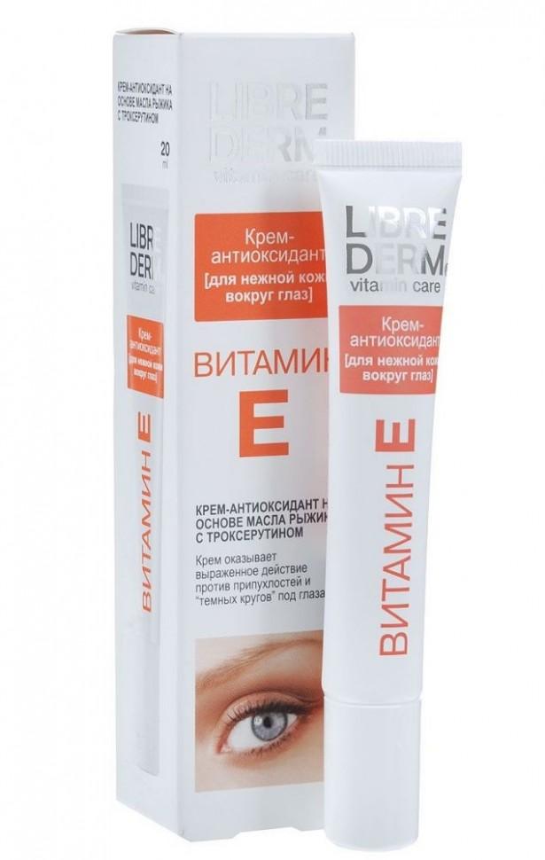 Крем-антиоксидант для кожи вокруг глаз Librederm Витамин Е