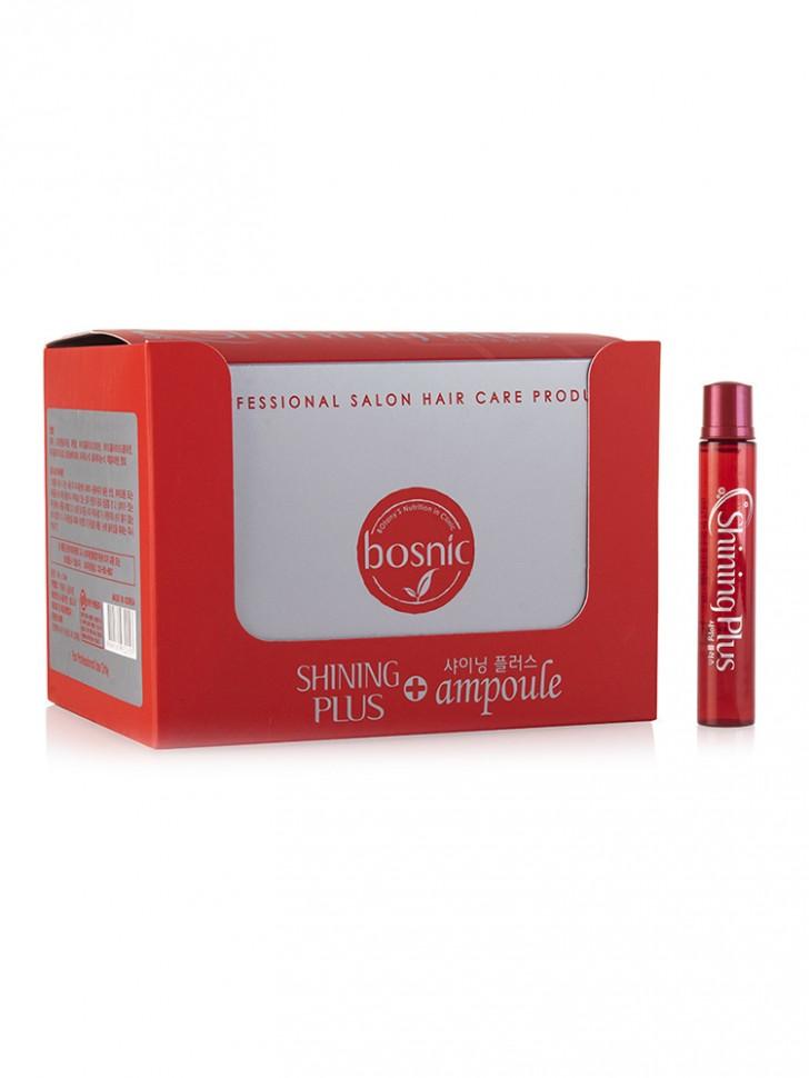 Сыворотка для волос Bosnic Shining Plus Ampoule