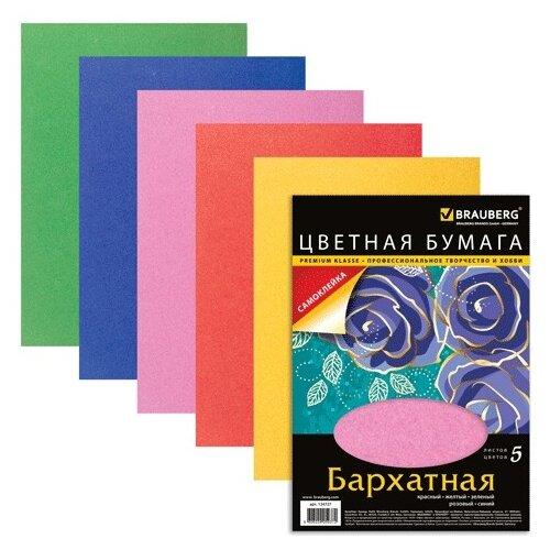 Цветная бумага бархатная, самоклеящаяся BRAUBERG, A4, 5 л., 5 цв.