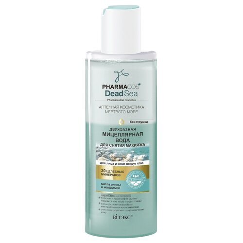 Витэкс Pharmacos Dead Sea Мицеллярная вода двухфазная для снятия макияжа, 150 мл