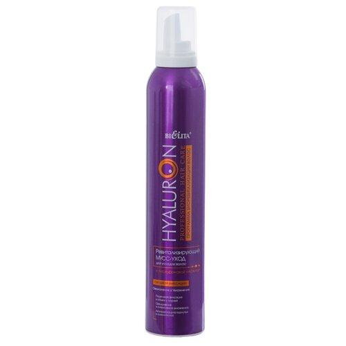 Ревитализирующий мусс-уход для укладки волос с гиалуроновой кислотой, 300 мл