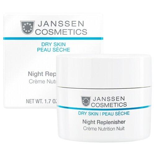 Питательный ночной регенерирующий крем для лица, шеи и области декольте, 50 мл