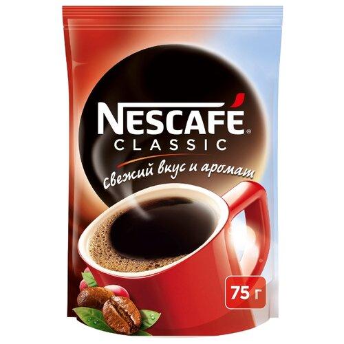 Кофе растворимый Nescafe Classic гранулированный, пакет, 75 г