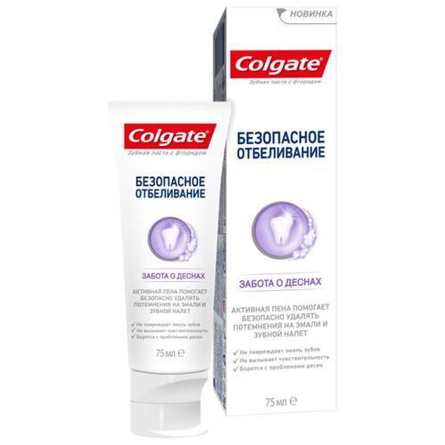 Зубная паста Colgate Безопасное отбеливание Забота о дёснах, 75 мл
