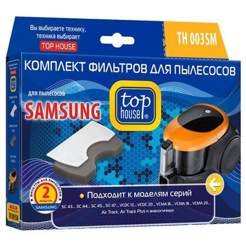 Комплект фильтров TH 003SM черный / белый 1 шт.