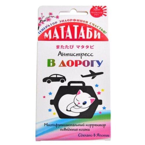 Добавка в корм Japan Premium Pet Мататаби для устранения стресса в дороге 1 г