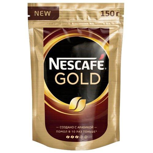 Кофе растворимый Nescafe Gold, пакет, 150 г