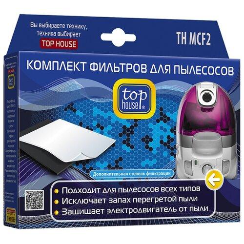 Комплект фильтров TH MCF2 черный / белый 1 шт.