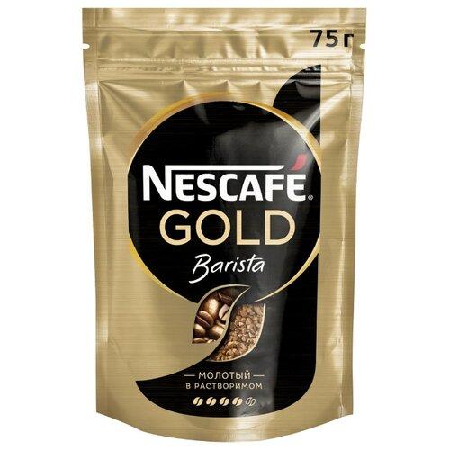 Кофе растворимый Nescafe Gold Barista с молотым кофе, пакет, 75 г