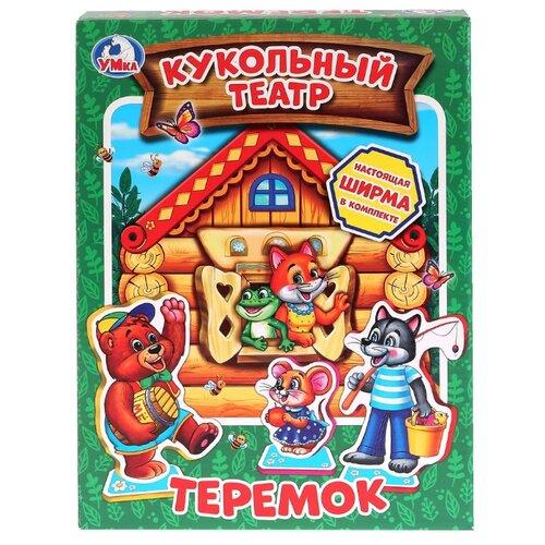 Умка Кукольный театр Теремок
