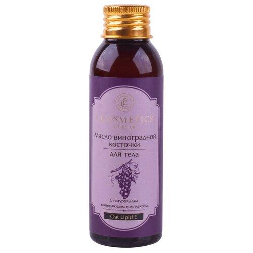 Масло для тела L\'Cosmetics виноградной косточки Après-Soleil с натуральным заживляющим комплексом, 100 мл