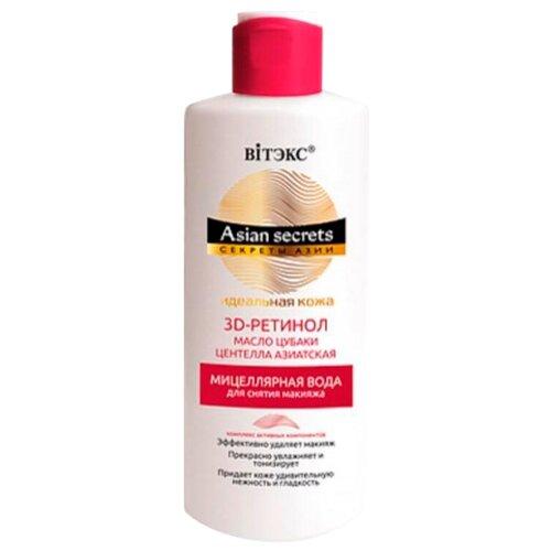 Витэкс Секреты Азии Идеальная кожа Мицеллярная вода для снятия макияжа, 150 мл