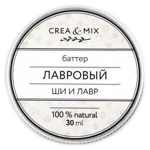 CREAMIX