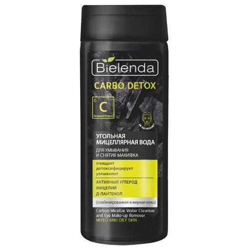 Угольная мицеллярная вода для умывания и снятия макияжа Carbo Detox, 200 мл