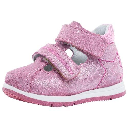 Туфли КОТОФЕЙ размер 19, 23 розовый