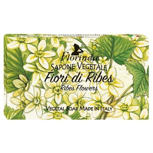 Мыло косметическое кусковое Florinda Ария Цветов Fiori Di Ribes, 100 г