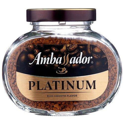 Кофе растворимый Ambassador Platinum, стеклянная банка, 47.5 г