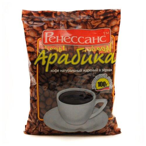 Кофе в зернах Ренессанс, арабика, 100 г