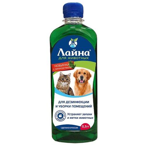 Моющее средство Лайна дезинфицирующее для уборки за животными, с запахом пихты 500 мл