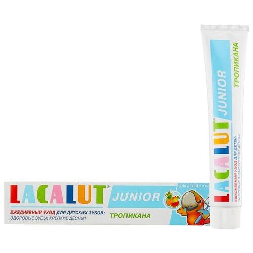 Зубная паста Lacalut Junior Tropicana 8+, 75 мл