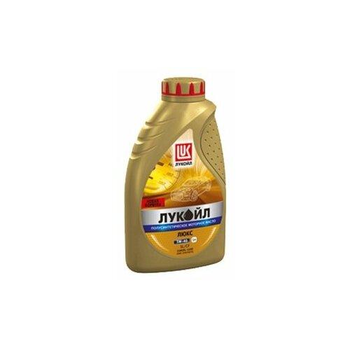 Моторное масло ЛУКОЙЛ Люкс полусинтетическое SL/CF 5W-40 1 л
