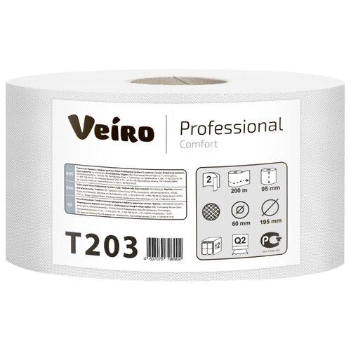 Туалетная бумага Veiro Professional Comfort T203 белая двухслойная 1 рул.