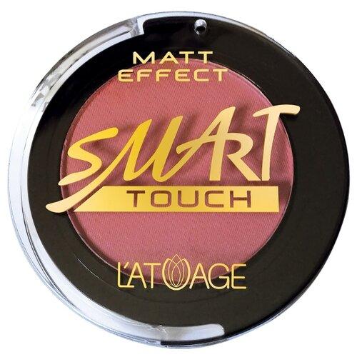Румяна компактные Smart Touch 210