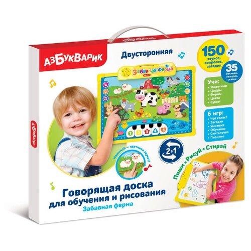 Доска для рисования детская Азбукварик Забавная ферма (2633) мультиколор