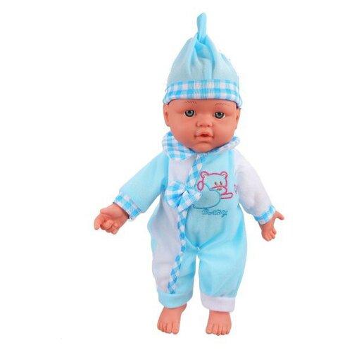 Интерактивный пупс Shantou Gepai Adorable 30 см 887-5