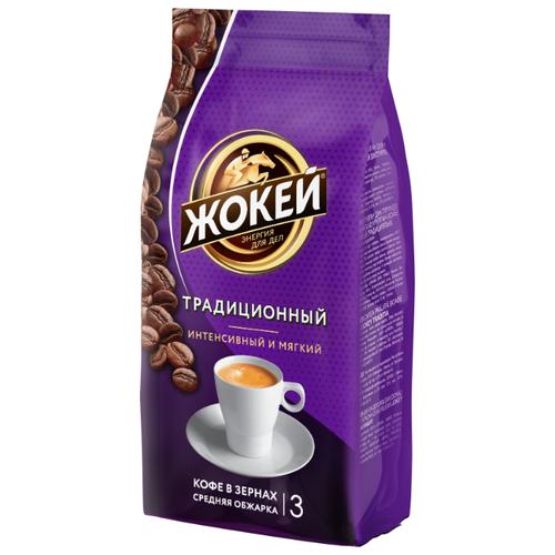 Кофе в зернах Жокей Традиционный, арабика, 100 г