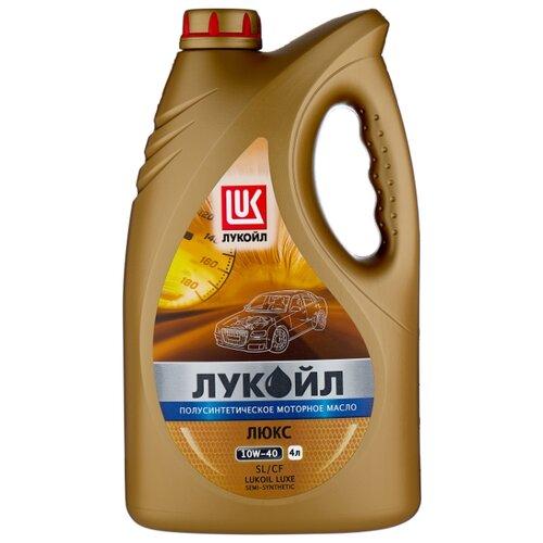 Моторное масло ЛУКОЙЛ Люкс полусинтетическое SL/CF 10W-40 4 л