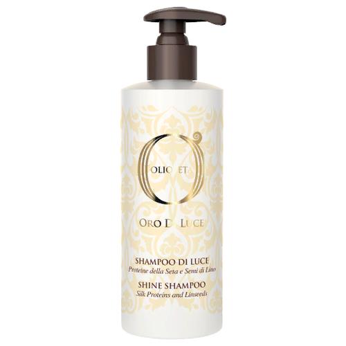 Шампунь-блеск Olioseta Oro Di Luce Shine Shampoo с протеинами шелка и семенем льна 250 мл с дозатором