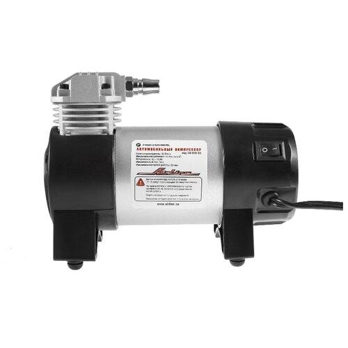 Автомобильный компрессор Airline Professional CA-035-03 серый