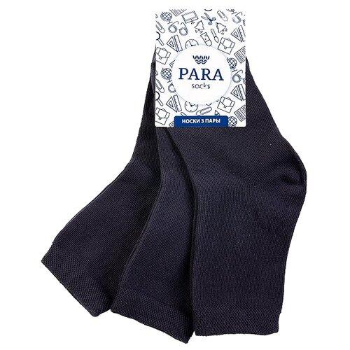 Носки PARA socks комплект 3 пары размер 20, черный