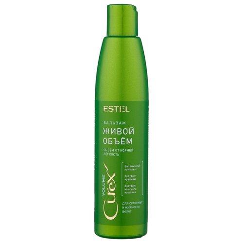 Бальзам для склонных к жирности волос Curex Volume Живой объем от корней, легкость, 250 мл