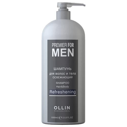 Шампунь для волос и тела OLLIN Professional Освежающий, 1 л