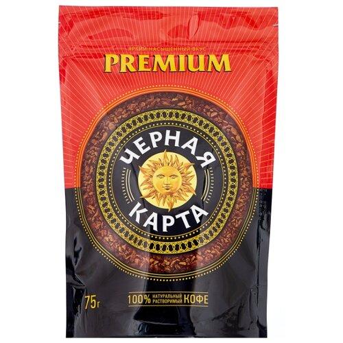Кофе растворимый Черная карта Премиум, пакет, 75 г