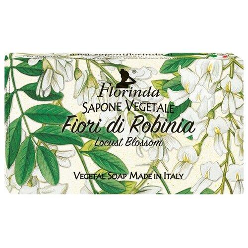 Мыло косметическое кусковое Florinda Ария Цветов Fiori Di Robinia, 100 г