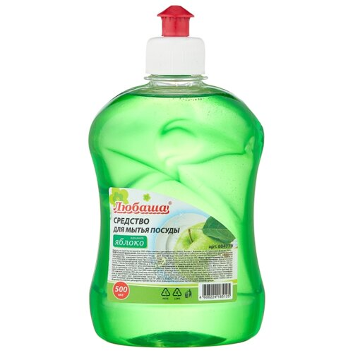 Любаша Средство для мытья посуды Яблоко 0.5 л