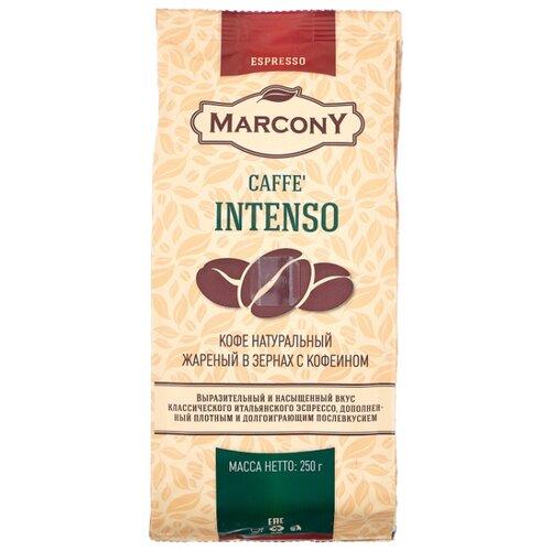 Кофе в зернах Espresso Marcony Intenso, арабика/робуста, 250 г