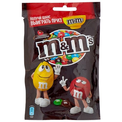 Драже M#and#M\'s Milk Chocolate с молочным шоколадом, 130 г