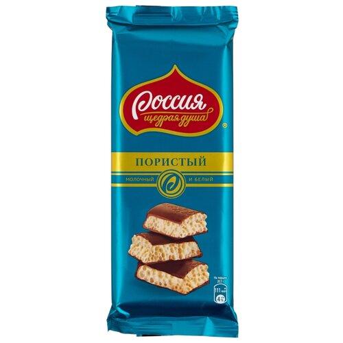 Шоколад Россия - Щедрая душа! молочный и белый пористый, 82 г