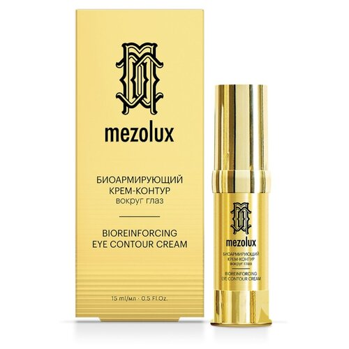 Крем Librederm Mezolux биоармирующий антивозрастной для кожи вокруг глаз 15 мл