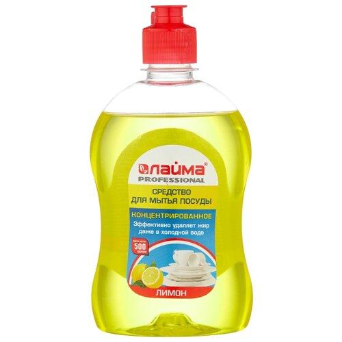 Лайма Средство для мытья посуды Лимон 0.5 кг