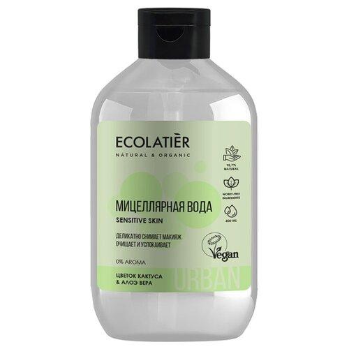 Мицеллярная вода для снятия макияжа с цветком кактуса и алоэ вера, 400 мл