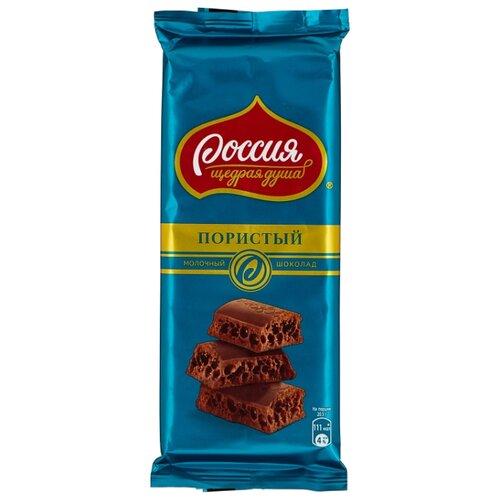 Шоколад Россия - Щедрая душа! молочный пористый, 82 г